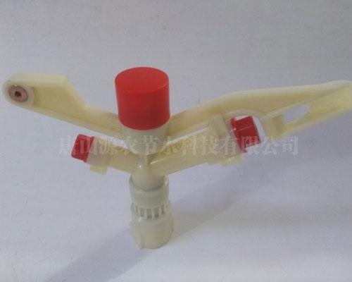 白色全塑料摇臂式喷头