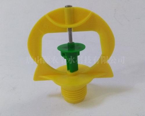 小黄旋轮中射程喷头8-12米